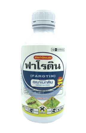farotin