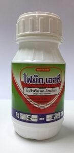 bispyribac-sodium