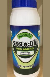 999-amino