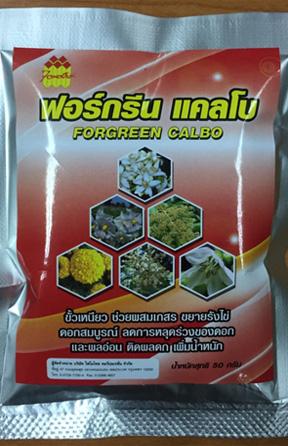 Forgreen-calbo